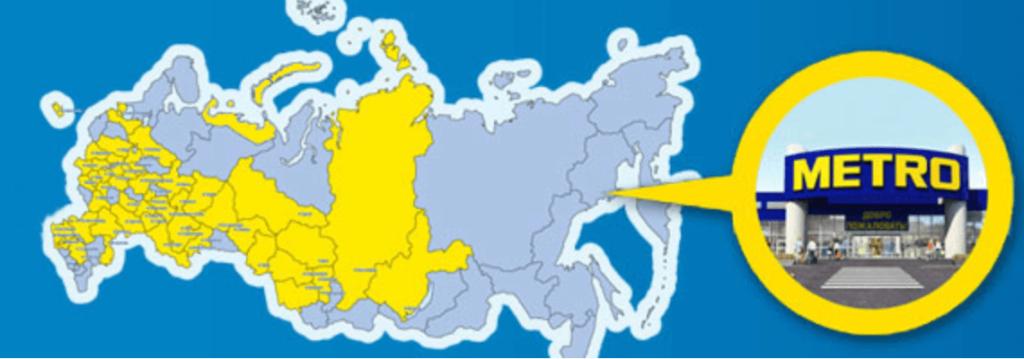METRO в России